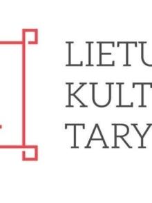 Skelbiami Kūrybinės veiklos bei Autorių teisių ir gretutinių teisių apsaugos programų konkursai